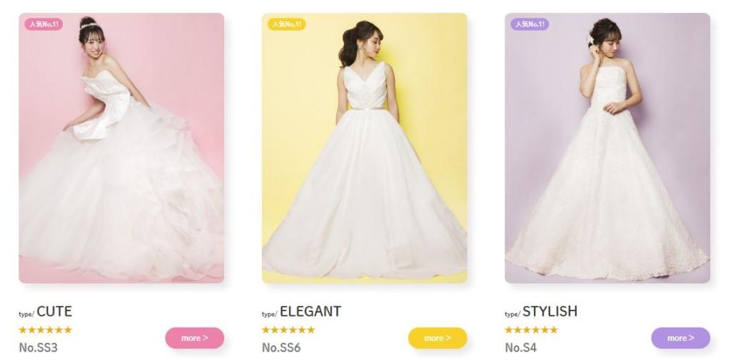 旭川店ドレス