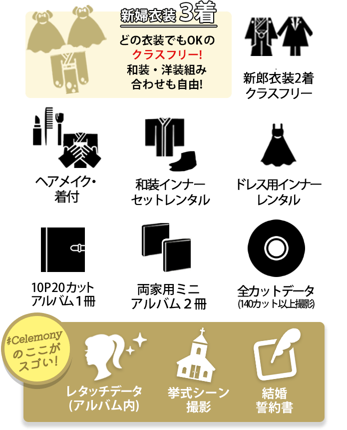 icon-plan03